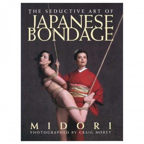 Seductive Art of Japanese Bondage